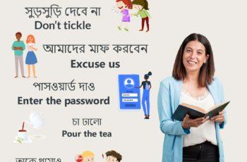 Spoken English Bangla Course