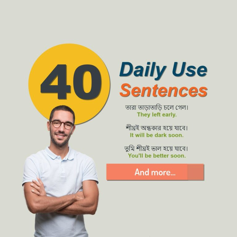40 Daily use sentences