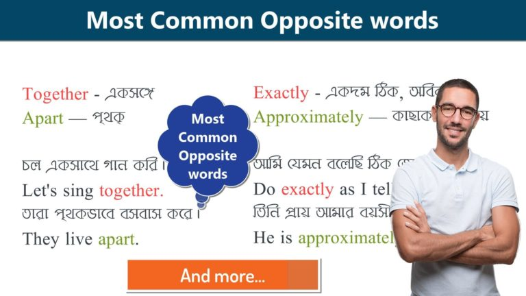 Most Common Opposite words in English for beginners