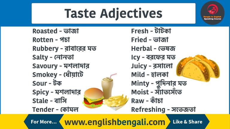 40 adjectives to describe tastes