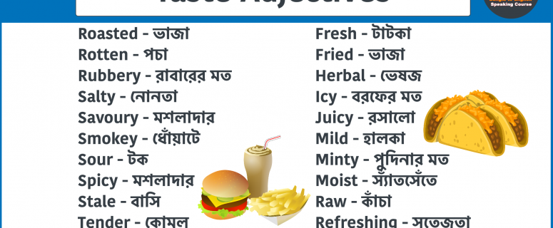 40 adjectives to describe tastes
