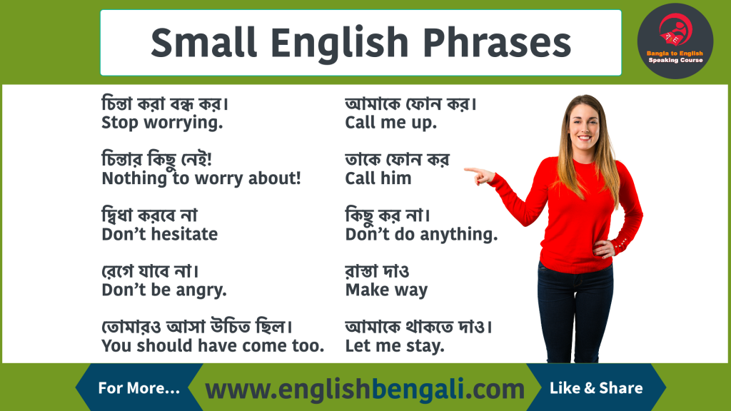 Short English Phrases For Daily Use