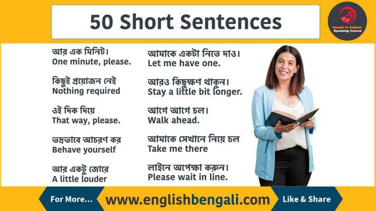50 Short English Sentences For Beginners