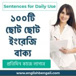 100 Daily Use Short Sentences For Beginners 01