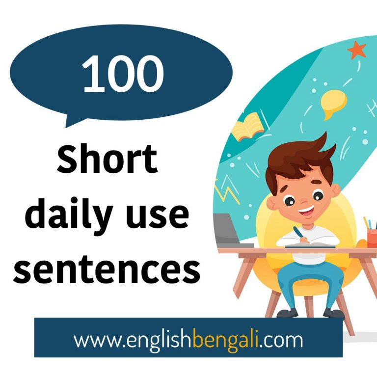 100 short daily use sentences with Bengali meaning