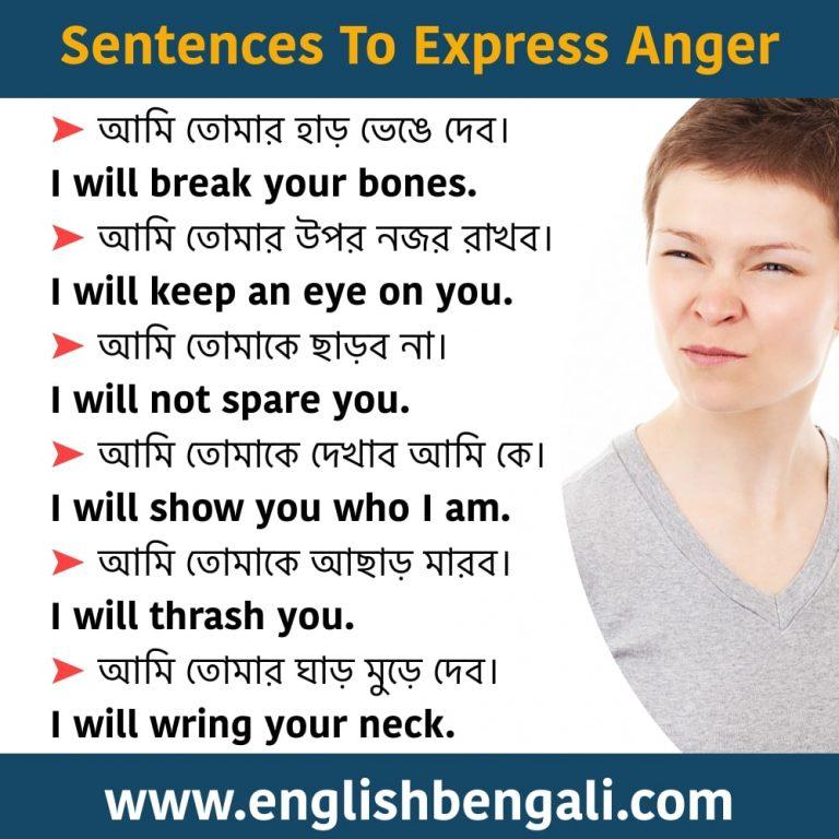 English Sentences To Show Anger