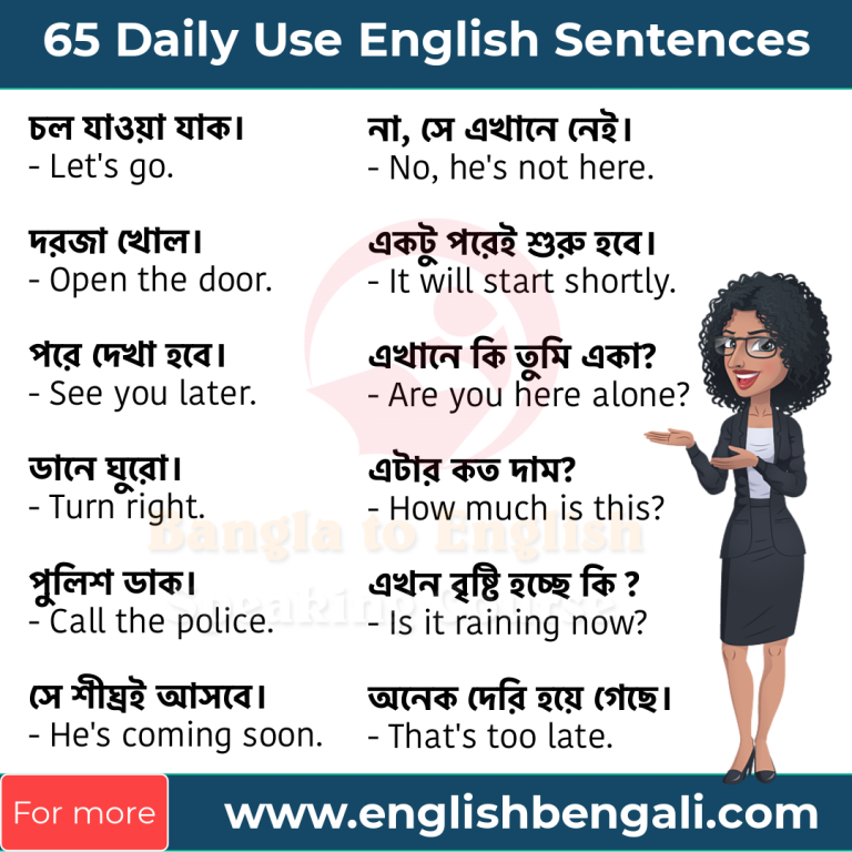 65 Daily use short sentences Daily Use English Sentences with Questions and Answers