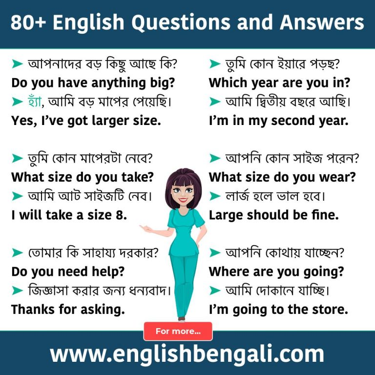 80+ English questions and answers for Conversation
