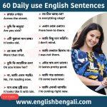 Simple daily use English sentences